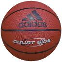 バスケットボール コート 画像