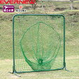 【送料無料】 エバニュー EVERNEW ティーバッティングネット硬式DX EKC130 【 野球 ポンプ バスケット 卓球 】