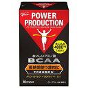 グリコ glico パワープロダクション おいしいアミノ酸BCAAスティックパウダー グレープフルーツ風味 4.4g×10本 G70861