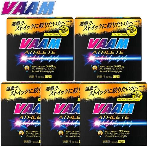 ヴァーム VAAM スーパーヴァームパウダー 12袋 10.5g/1P 5箱セット 60袋 2650708×5