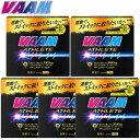 【送料無料】明治 ヴァーム(VAAM) スーパーヴァームパウダー12袋(10.5g/1P) 5箱セット 60袋 2650708×5 【VAAM アミノ酸 減量】