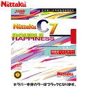 ニッタク Nittaku C7 ブラック NR8684 71