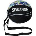 スポルディング SPALDING バスケ ボールバッグ MARBLE ブラック×マーブル 49-001MR