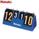 ニッタク Nittaku ミニカラーカウンター 11 ブルー NT3714