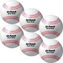UNIX(ユニックス) 重打撃ボール HIT-PUNCH 300g 6個セット BX77-01-6 【野球 打撃練習 上達 トレーニング】