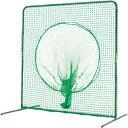 【送料無料】ミズノ(MIZUNO) Wネット2M(SEP) トスマル 1GJNA10000 【野球 練習器具 グランド用品】