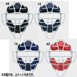 美津浓(MIZUNO)面具垫上2ZQ346【棒球接手用品饰品面具】[ミズノ(MIZUNO) マスクパッド 上 2ZQ346 【野球 キャッチャー用品 アクセサリー マスク】]