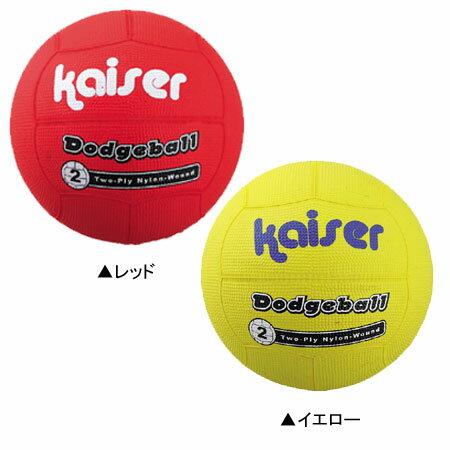 カワセ KAWASE ナイロンワンドドッヂボール2号 KW-187