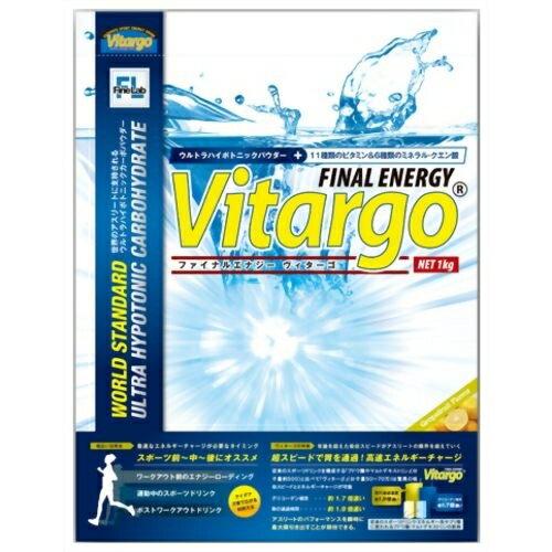 ファインラボ ファイナルエナジー ヴィターゴ Vitago 1kg グレープフルーツ