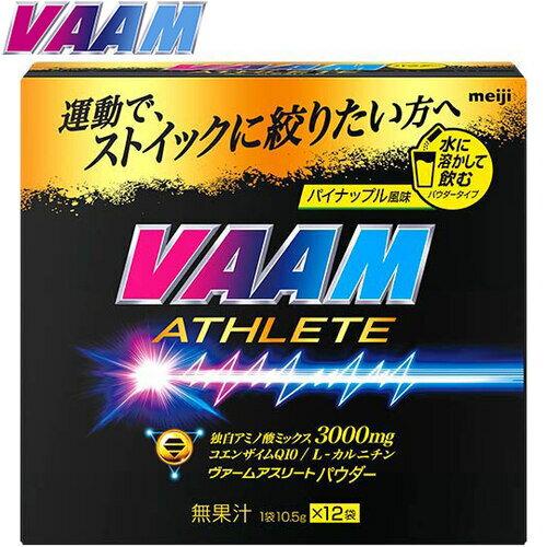 VAAM ヴァーム スーパーヴァームパウダー 12袋 10.5g/1P 2650708