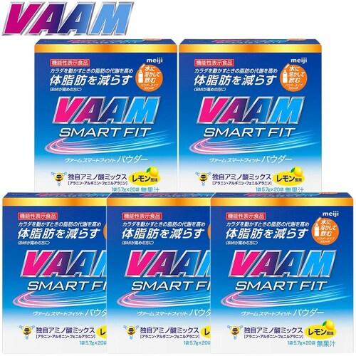 明治 ヴァーム VAAM ヴァームウォーターパウダー30袋 5.5g/1袋 5箱セット 150袋 2650729×5