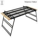 アウトドア テーブル 折りたたみ テキーラテーブル 木製 コ...