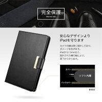 iPadmini4������iPadmin���������饹�ե�����դ�iPadmini4������iPadmini4������iPadmini4������PU�쥶��360°��ž��ESR���С���H���٥ե�����դ�PU�쥶���������֥�����ɵ�ǽ�ץ���ƥꥸ����ȥ����