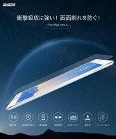 iPadmini���饹�ե����֥롼�饤�ȥ��å��ݸ�ե����iPadmini3���饹�ե����֥롼�饤��iPadmini2���饹�ե����֥롼�饤�ȥ��å�iPadmini1�ݸ�ե����֥롼�饤�ȥ��å�90%�������饹�ե������٣���iPad��ini3/2/1����ESRCASE�ƹ�֥���