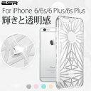 【在庫限り】iphone6 ケース iphone6s ケース...