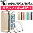 iPhone6sケース+iPhone6sガラスフィルムiPhone6ケースiPhone6/6s/6Plus/6s Plusケース 9H保護フィルム付き2点セット高級感素材ハイブリットガンメタル保護ケース・ソフトTPUバンパーフルエンシアシリーズ ESR CASE