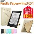 Kindle Paperwhite3/2/1ケースAmazonキンドルケースカバーESR Yippeeカラー 保護フィルム付き、[極薄][軽量][傷防止素材][ピッタリフィット][オートスリープ機能][三つ折スタンド] Kindle Paperwhiteレザーケースカバー ESR buy 1 get 1