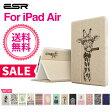 iPad Air2ケースiPad AirケースiPad Airスマートカバーオードスリープ傷つけ防止「スタンド機能」かわいい二つ折レザーケース イラストレーターシリーズ ESRブランド