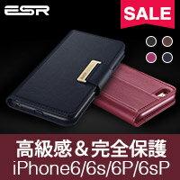 iphone6s 手帳型 ケース iPhone6s Plus手帳型ケースiPhone6 ケース iPhone6 Plus ケース手帳型カード収納カバー PUレザーケース「無段階スタンド機能」インテリジェントシリーズESR CASE