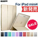 iPad mini ケース新発売iPad mini4 ケースiPad mini4/3/2/1 ケースクリア iPad mini カバー iPad mini4/3...