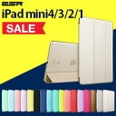 iPad mini ケースiPad mini4 ケースiPad mini3 ケースiPad mini2 ケースiPad mini1 ケース全17色!カバークリア...