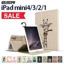 iPad mini ケースiPad mini4 ケースiPad mini3/2/1 ケースPUレザー360度回転可能傷つけ防止「スタンド機能」軽量ケース オートスリープ iPad mini4/3/2/