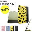iPad Air2ケースクリア「無段階スタンド機能」自動スリープ軽量スリム傷つけ防止ケース 三つ折 iPad Air2 専用 スマートカバー ビートシリーズ ESRブランド