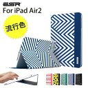 iPad Air2ケースiPad Air2スマートカバー「無段階スタンド機能」自動スリープ軽量スリム傷つけ防止ケース 二つ折 ビートシリーズ ESRブランド