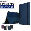 iPad Air2ケースガラスフィルム付きPUレザーiPad Air2スマートカバーESR手帳型ストラプ付き オートスリープ「スタンド機能」インテリジェントシリーズ 9H硬度ガラスフィルム付き