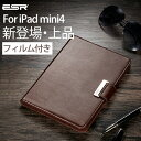 iPad mini4ケースiPad min ケースガラスフィルム付きiPad mini4 ケース iPad mini4ケースiPad mini4ケースPUレザー 360°回転、ESR カバー 9H硬度