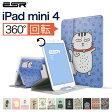 iPad mini ケースiPad mini4 ケースiPad mini3/2/1 ケースPUレザー360度回転可能傷つけ防止「スタンド機能」軽量ケース オートスリープ iPad mini4/3/2/1専用スマートカバー