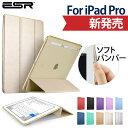 iPad Pro ケース(12.9インチ)新発売iPad pro カバーiPad ケースクリアiPa