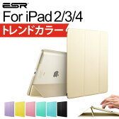 iPad2/3/4ケースクリアケース新しいiPadケース第四世代iPadケーススマートカバー・クリアケース オートスリープ スリム傷つけ防止【スタンド機能】 イッピーカラーシリーズ ESRブランド