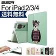 iPad 2/3/4ケースクリアiPad2世代ケースiPad3世代ケースiPad第四世代ケーススマートカバー・クリアケース オートスリープ スリム傷つけ防止【スタンド機能】イラストレーターシリーズ ESRブランド