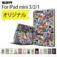 iPad mini ケースiPad Mini2 ケースiPad mini3ケースiPad mini3/2/1スマートカバー・クリアケース オートスリープ スリム傷つけ防止【スタンド機能】可愛いイラスト アメリカブランドESRブランド