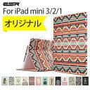 iPad Mini ケースガラスフィルム付きiPad Mini2 ケースレザーケースiPad Min3 ケースiレザーケースiPad mini3/2/1高級感レザースマートカバー 自動スリープ 傷つけ