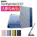 iPad mini ケースiPad mini3ケースiPad mini2ケースクリアiPad Miniカバー iPad Mini3カバーiPad Mini2カバー「無段階スタンド機能」自動スリープ 軽