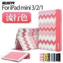 【iPad miniケース】 二つ折りタイプ 二つ折り おし...