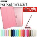 iPad mini ケースクリアiPad Mini2 ケースiPad mini3 ケースiPad mini 3/2/1スマートカバー・クリアケース オートスリープ スリム傷つけ防止【スタンド機能】三つ