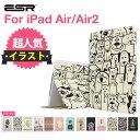 iPad Air2ケース iPad Airケーススマートカバーオードスリープ傷つけ防止「スタンド機能」かわいい二つ折レザーケース 可愛いイラスト キャラクター ESRブランド