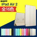iPad Air2ケースクリアiPad Air2スマートカバー・クリアケースオートスリープ スリム傷つけ防止【スタンド機能】三つ折タイプ イッピーカラーシリーズESRブランド