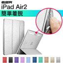 iPad Air2ケース新発売iPadケースクリアiPad Air2カバーPUレザースリム軽量PCバック TPUバンパーケース 傷つけ防止「スタンド機能」オート...