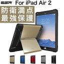 iPad Air2ケースタフiPad Air2シリコンケース完全保護タフTPUバンパー耐衝撃カバー米