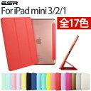 iPad mini ケースクリアiPad Mini3 ケースiPad mini2ケースiPad mini3/2/1スマートカバー・クリアケース オートスリープ スリム傷つけ防止【スタンド機能】三つ折タ