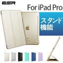iPad pro 12.9インチケースiPad pro12.9 ケースカバークリア上品iPad Pro 対応スリム軽量PCバックケース三つ折タイプ 傷つけ防止イッピーカラーシリーズ ESR CASE ブランド メール便未対応