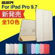 iPad pro(9.7インチ)ケース新発売iPad pro9.7ケース iPad pro 9.7 ケースクリアiPad proケース9.7専用 ケース上品iPad Pro9.7 対応スリム軽量PCバックケース三つ折タイプ 傷つけ防止イッピーカラーシリーズ ESR CASE ブランド