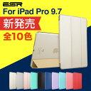 iPad pro(9.7インチ)ケース新発売iPad pro9.7ケース iPad pro 9.7 ケースクリアiPad proケース9.7専用 ケース上品iPad Pro9.7 対応スリム軽量PCバ