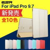 iPad pro(9.7インチ)ケース新発売iPad pro9.7ケース最高9Hガラス保護フィルム付き! iPad pro 9.7 ケースクリアiPad proケース9.7専用 ケース上品iPad Pro9.7 対応スリム軽量PCバックケース三つ折タイプ 傷つけ防止イッピーカラーシリーズ ESR CASE ブランド