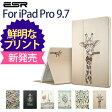 iPad Pro 9.7ケース iPad Pro9.7ケース iPad Pro 9.7 ケース カバーPUレザー 傷つけ防止「スタンド機能」軽量ケース オートスリープ iPad Pro 9.7専用スマートカバー イラストレーターシリーズ