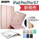 iPad Pro 9.7ケースiPad Pro ケースiPad Pro9.7 ケースiPad pro 9.7インチケース カバークリアiPad pro 9.7ケース 専用上品ケースiPad Pro対応